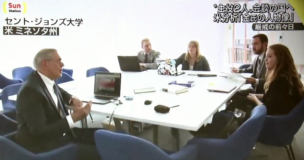 Members of the Unit for the Study of Personality in Politics research team on TV Asahi in Japan to provide analysis for the Singapore summit between U.S. President Donald Trump and North Korea's Chairman Kim Jong-un on June 12, 2018. From left to right: Aubrey Immelman, Jim Hasselbrink, Anna Faerber, Joe Trenzeluk, Katelyn Hendrickson (screen shot courtesy TV Asahi).