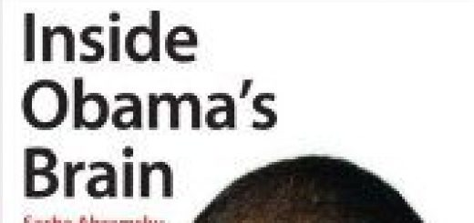 """Inside Obama's Brain"" by Sasha Abramsky"